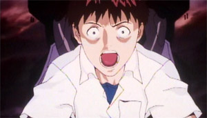 Shinji Scream